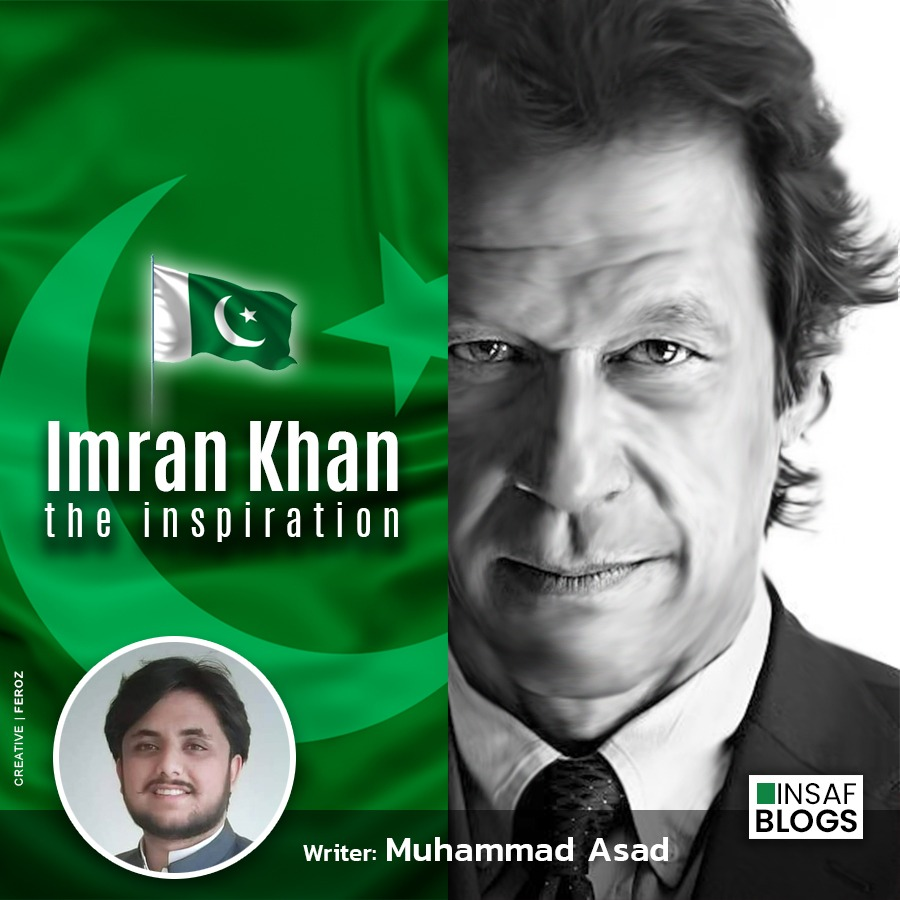 Imran Khan The Inspiration - Insaf Blog