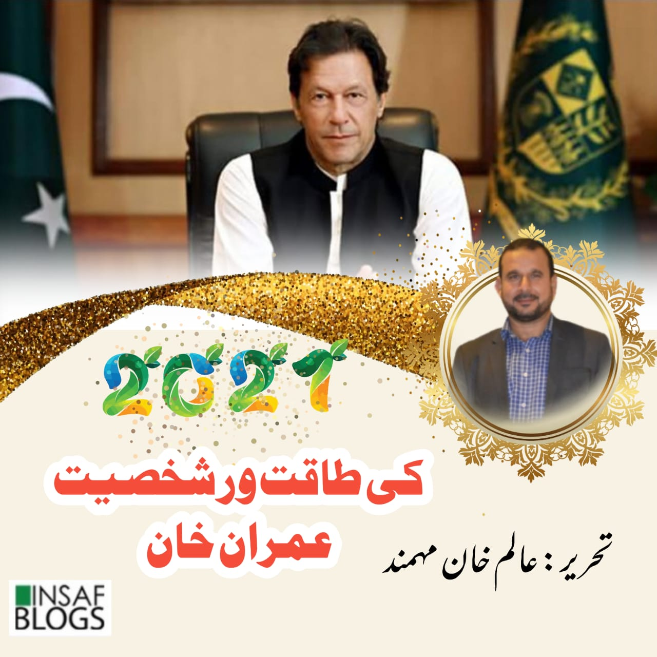 The Personality of 2021 - Insaf Blog