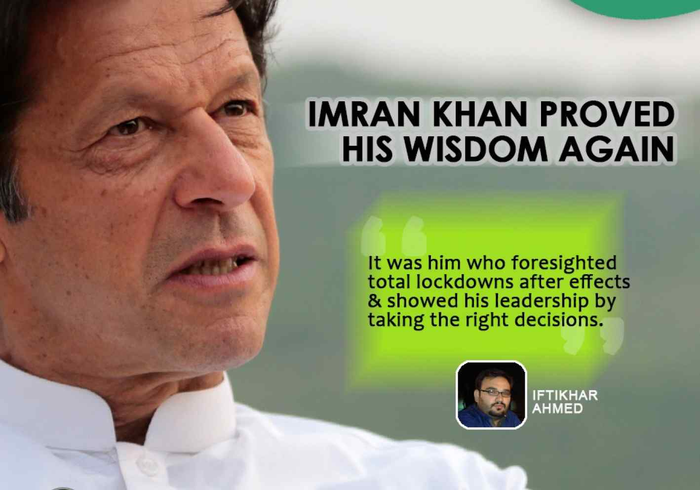 Imran Khan Wisdom - Insaf Blog