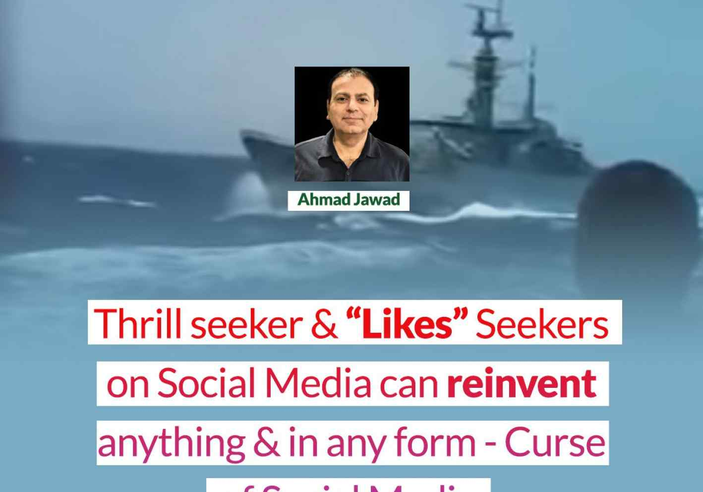 Thrill Sekkers and Like Seekers - Insaf Blog
